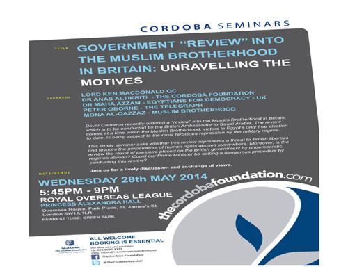 Cordoba-release-event-repor