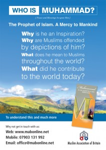 Campaign: 'Who is Muhammad?'