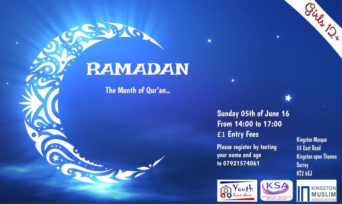 Ramadan: The Month of Qur'an
