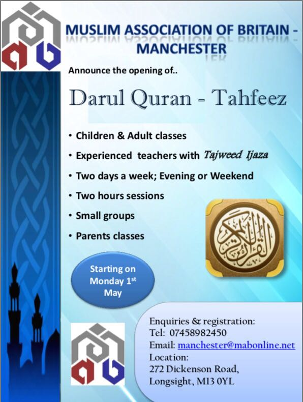 Tahfeez Course - Manchester