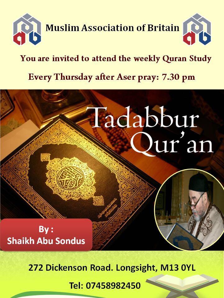 **Tadabbur Qur'an every Thursday in Manchester**